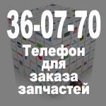 View all posts in Каталоги запчастей для иномарок On-line