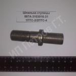 100 шпилька ступицы птс-4 CAM00733