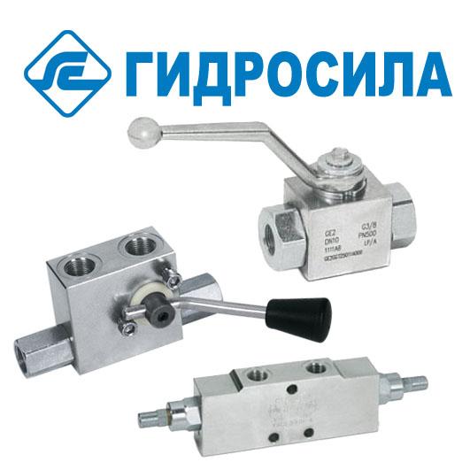 View all posts in Гидрозамки, клапана, краны