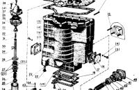 Корпус гидроагрегатов. Фильтр и привод гидронасоса Трактор МТЗ 82 Р