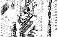 Распределитель Трактор МТЗ 82 Р