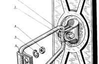 Зеркало заднего вида Трактор МТЗ 82 Р