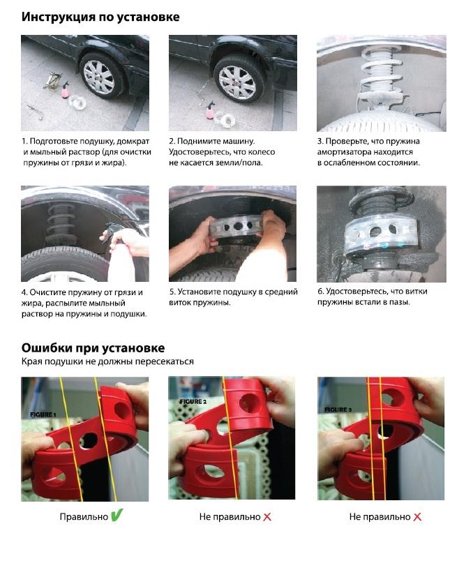Как сделать автобаферы