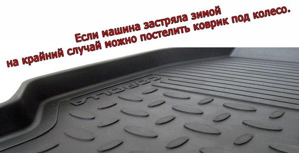 лайфхаки для автомобилистов саранск