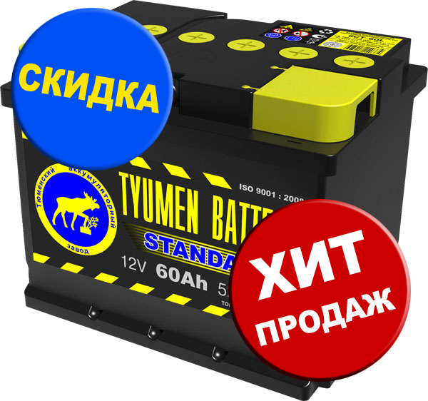 View all posts in Аккумуляторы TYUMEN BATTERY