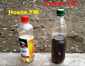 Старая тормозная жидкость