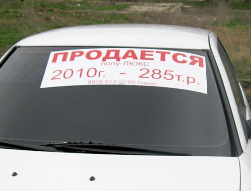 https://avtosreda.ru/upload/images/news/2021/avito-06.jpg